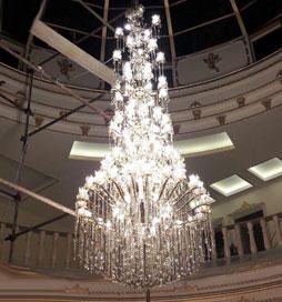 لوستر مسجدی بزرگ آلین