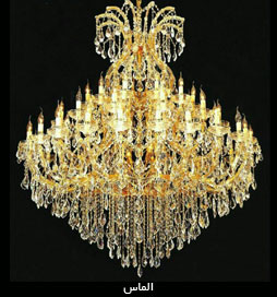 لوستر بزرگ پوسته ای الماس(نورسازان)