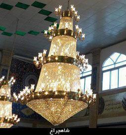 لوستر بزرگ مسجدی شاهچراغ