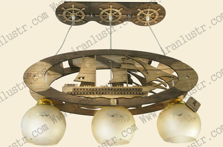 لوستر-چوبی-خطی-مدل-کشتی