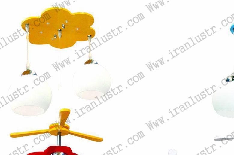 لوستر-کودک-هلیکوپتر
