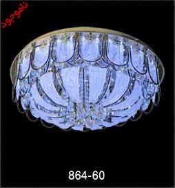لوستر ال ای دی-864-60