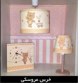 ست-اتاق-کودک-خرس-عروسکی
