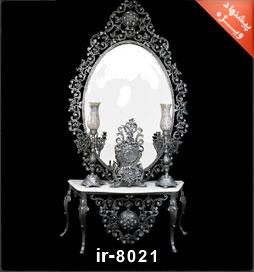 آینه-شمعدان-آرمیتا