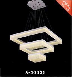 چراغ آویز مدرن 4035 با ابعاد 60 و 40 و 20