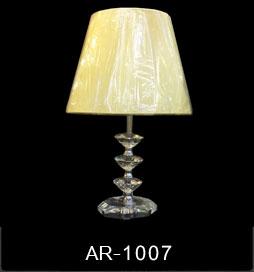آباژور-1007