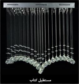 لوستر کریستال ریسه ای مستطیل کتاب