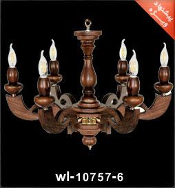 لوستر چوبی 10757 شش شعله مدل ایتالیایی