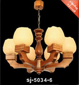 لوستر-چوبی-5034-پنج-شاخه(پرنس)