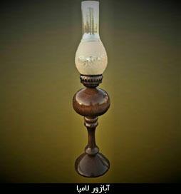 آباژور چوبی لامپا