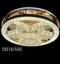 لوستر سقفی مدرن 70216 قطر 50