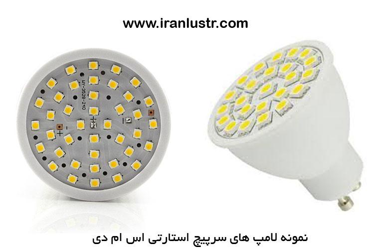 لامپ smd سرپیچ استارتی