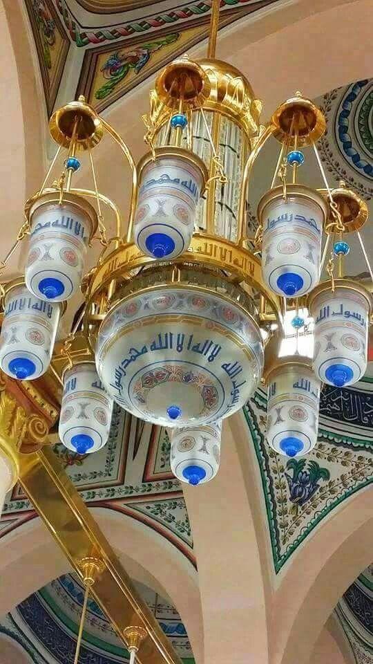 لوستر مسجدی با متن صلوات